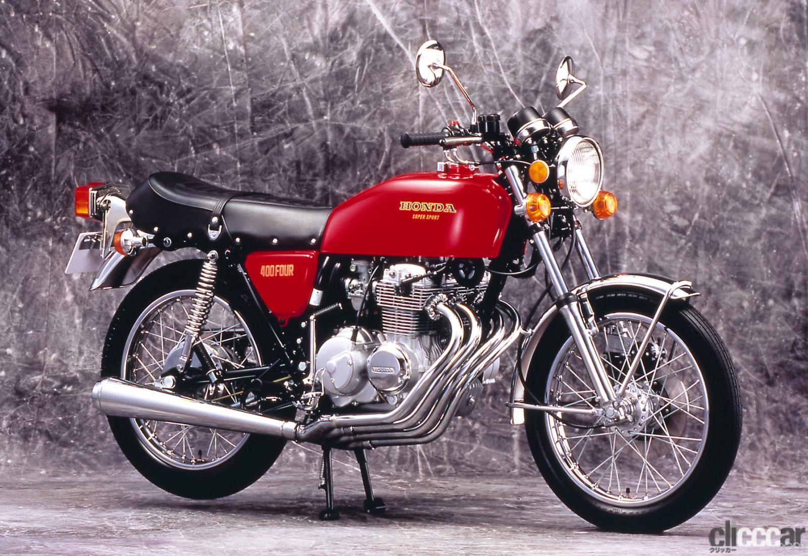 オリラジ・藤森さんが乗っているホンダの「ヨンフォア」ってどんなバイク!?