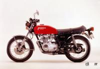 オリラジ・藤森さんが乗っているホンダの「ヨンフォア」ってどんなバイク!? - 1976_honda_dream_cb400four-Ⅰ