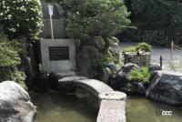 ダイハツ・フェローの「エボ仕様」フェローSS登場。時の記念日【今日は何の日?6月10日】 - 近江大津宮の水時計(漏刻)
