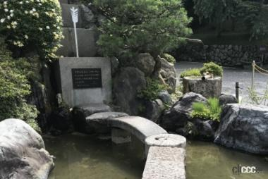 近江大津宮の水時計(漏刻)
