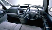 トヨタ・オーパは「驚き」を車名にした独創の新時代モノスペースボディ【ネオ・クラシックカー・グッドデザイン太鼓判「個性車編」第8回】 - オーパ4