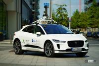 ジャガー・I-PACEがピュアEVとして「Googleストリートビュー」用車両に初採用 - Jaguar I-PACE x Google Street_20210607_1