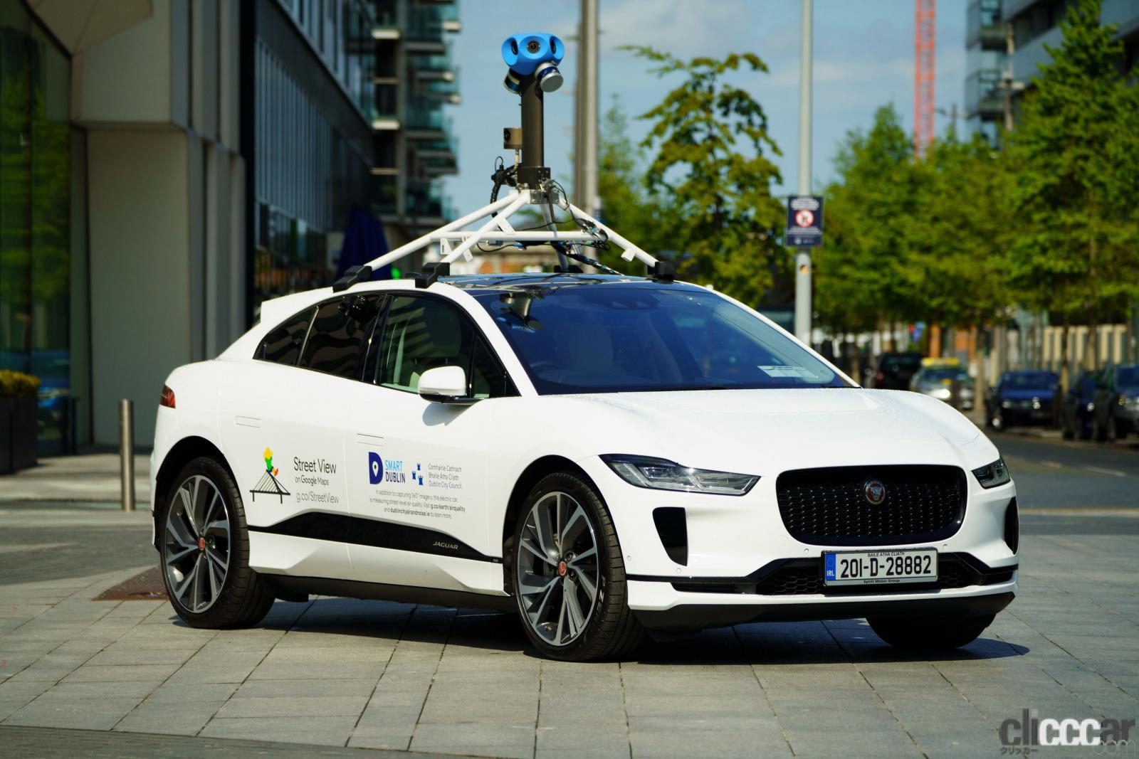 ジャガー・I-PACEがピュアEVとして「Googleストリートビュー」用車両に初採用