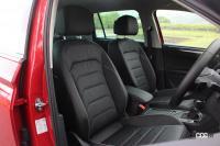 新型フォルクスワーゲン・ティグアンは「1.5 TSI」の走りと、同一車線内全車速運転支援システムの高い完成度が光る - Volkswagen_Tiguan_20210608_3