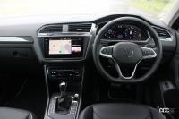 新型フォルクスワーゲン・ティグアンは「1.5 TSI」の走りと、同一車線内全車速運転支援システムの高い完成度が光る - Volkswagen_Tiguan_20210608_4
