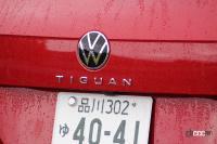 マイナーチェンジしたフォルクスワーゲン・ティグアンは、力強く、洗練されたエクステリア、先進性と操作性を高めたインテリアも見どころ - Volkswagen_tiguan_20210608_1
