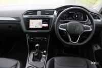 マイナーチェンジしたフォルクスワーゲン・ティグアンは、力強く、洗練されたエクステリア、先進性と操作性を高めたインテリアも見どころ - Volkswagen_tiguan_20210608_6