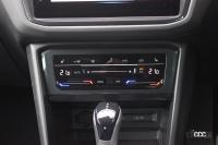 マイナーチェンジしたフォルクスワーゲン・ティグアンは、力強く、洗練されたエクステリア、先進性と操作性を高めたインテリアも見どころ - Volkswagen_tiguan_20210608_8