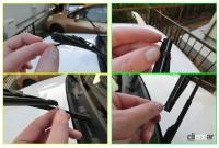 wiper brade was torn off