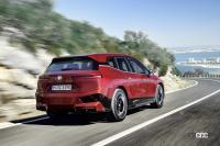 2021年秋に正式発表されるBMWの新型EV「iX」の「ローンチ・エディション」の先行予約がスタート - BMW_iX_Launch_EDITION_20210609_2