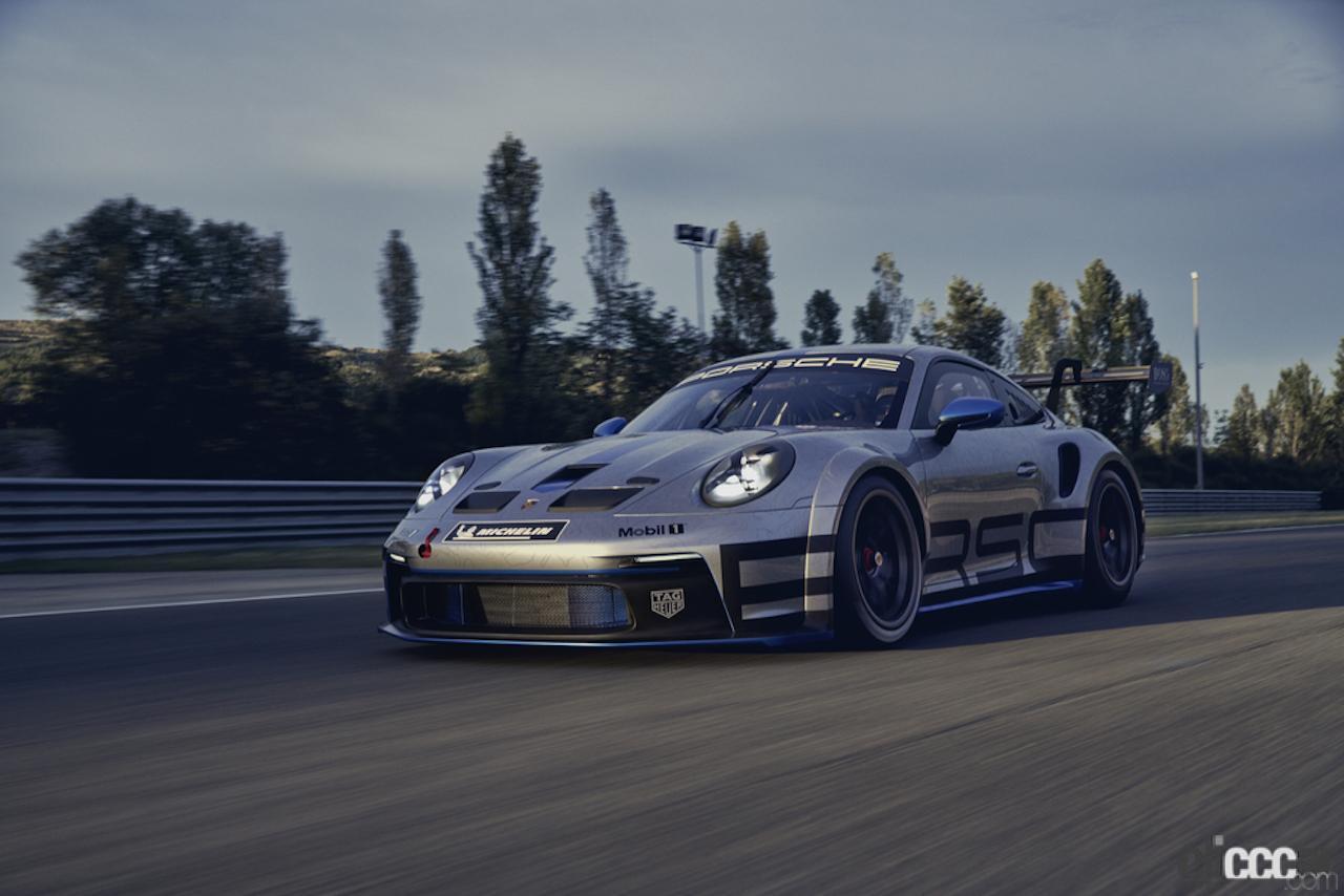「510PS/470Nmの4.0L水平対向6気筒エンジンを積んだ「911 GT3 Cup」の価格は3465万円」の1枚目の画像