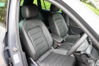 VW新型ティグアン