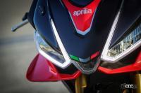 レース直系のド派手な翼を手に入れた! アプリリアのスーパースポーツ「RSV4ファクトリー」に2021年モデル登場 - Aprilia_RSV4_Static 79