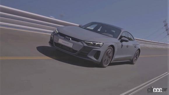 Audi RS e-tron GTプロト
