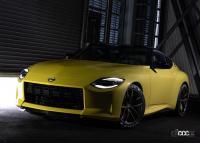 8月17日デビューへ! 新型フェアレディZはスープラよりお得な385万円から - Nissan-Z_Proto_Concept-2020-1280-02
