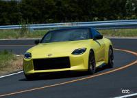 8月17日デビューへ! 新型フェアレディZはスープラよりお得な385万円から - Nissan-Z_Proto_Concept-2020-1280-0f