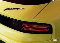 8月17日デビューへ! 新型フェアレディZはスープラよりお得な385万円から - Nissan-Z_Proto_Concept-2020-1280-37