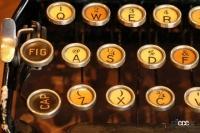 オリンピックデー/タイプライター発明/ホンダ・バラードスポーツCR-X発表!【今日は何の日?6月23日】 - 初期のタイプライタキーボード