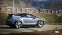 「カーボンニュートラルな車」が登場!? フィスカーが新モデルを2027年までに生産へ - 2021-fisker-ocean-2