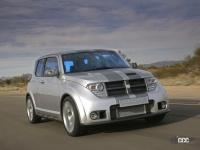 ダッジに新型SUV開発の噂、車名は往年の「ホーネット」が有力 - Dodge-Hornet_Concept-2006-1280-03