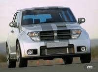 ダッジに新型SUV開発の噂、車名は往年の「ホーネット」が有力 - Dodge-Hornet_Concept-2006-1280-04