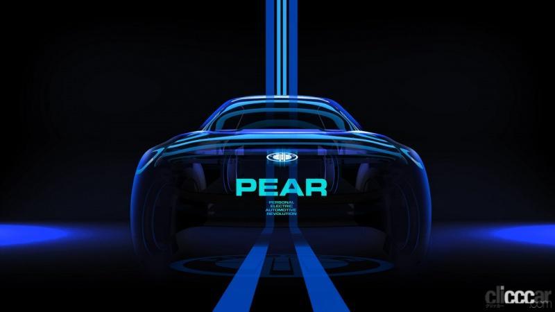 フィスカー PEARプロジェクト_002