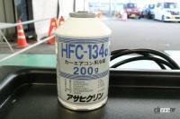 何が起きてる? エアコンガスの価格がなんと15倍に! 高価なHFO-1234yfの「ちょい漏れ」にご用心 - HFC-134a