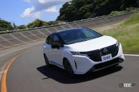 次世代電動4WDを設定する「日産ノート・オーラ」の走りは、速くて静かな大人のプレミアムコンパクトにふさわしい仕上がり - NISSAN_NOTE_AURA_20210614_1