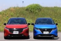 日産ノートAURA(オーラ)が2021年秋発売へ。上質な内・外装、新時代のEVフィールが味わえる走り、次世代電動4WDを設定 - NISSAN_NOTE_AURA_20210614_12