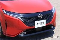 日産ノートAURA(オーラ)が2021年秋発売へ。上質な内・外装、新時代のEVフィールが味わえる走り、次世代電動4WDを設定 - NISSAN_NOTE_AURA_20210614_7