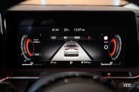 日産ノートAURA(オーラ)が2021年秋発売へ。上質な内・外装、新時代のEVフィールが味わえる走り、次世代電動4WDを設定 - NISSAN_NOTE_AURA_20210614_9