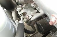 何が起きてる? エアコンガスの価格がなんと15倍に! 高価なHFO-1234yfの「ちょい漏れ」にご用心 - air-con unit 1