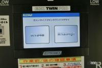 twin pro 5