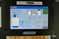 twin pro 6