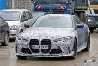 BMW M4謎の開発車両の正体は、E46以来の「CSL」なのか!? - BMW M4 CS CSL 2