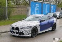 BMW M4謎の開発車両の正体は、E46以来の「CSL」なのか!? - BMW M4 CS CSL 7