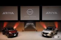 日本専用限定車の「日産アリア limited」の購入層は40代・50代が中心で、790万200円の最上級グレードが一番人気 - NISSAN_ariya_limited_20210615_1