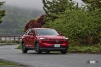 新型・ホンダ「ヴェゼル」はe:HEVのFFモデルか、ガソリンの4WDか。試乗した飯田裕子の選択はどっち? - honda_vezel_yuko_iida_impression_01