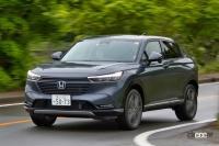 新型・ホンダ「ヴェゼル」はe:HEVのFFモデルか、ガソリンの4WDか。試乗した飯田裕子の選択はどっち? - honda_vezel_yuko_iida_impression_06