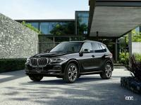 3列7人乗りシートとエアサスペンションが標準装備される3列7人乗りの期間限定車「BMW X5 xDrive35d PLEASURE3 EDITION」が登場 - BMW_X5_20210616_1