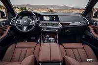 3列7人乗りシートとエアサスペンションが標準装備される3列7人乗りの期間限定車「BMW X5 xDrive35d PLEASURE3 EDITION」が登場 - BMW_X5_20210616_2