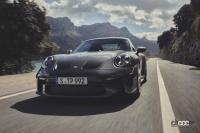 ポルシェ911ファン待望の新型「911 GT3ツーリングパッケージ」の予約受注がスタート - Porsche_911_GT3_20210616_6