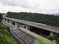 「日本の高速道路はたった4つ? 高速道路と自動車専用道路は違っていた!」の8枚目の画像ギャラリーへのリンク