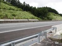 日本の高速道路はたった4つ? 高速道路と自動車専用道路は違っていた! - 新東名高速道路