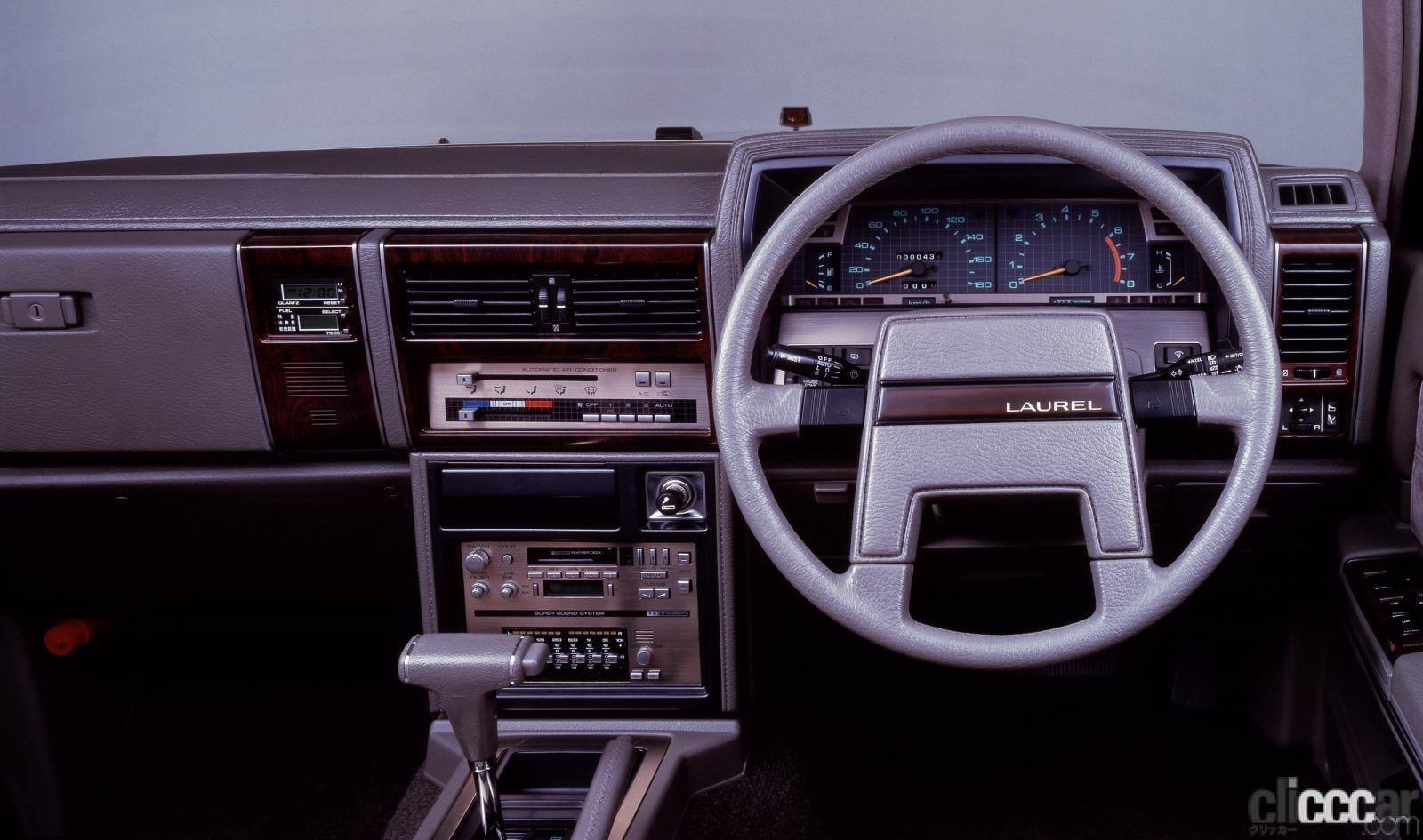 「日産・ローレル 5代目、四角四面なボディは格調高き高級サルーンの証【ネオ・クラシックカー・グッドデザイン太鼓判「個性車編」第9回】」の4枚目の画像