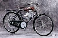 ホンダの歩みとは?:本田宗一郎が一代で築いた世界NO.1メーカー【バイク用語辞典:バイクメーカーの歴史編】 - 1947年ホンダ製造A型エンジン