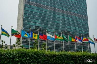 国際連合本部ビル(ワシントン)