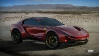 その名は「砂嵐」。フェラーリが新たなクロスオーバー計画中!? - Ferrari-SUV-5