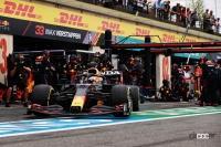 タイヤに優しいドライバーが好き! でも目が回ったフランスGP【F1女子のんびりF1日記】 - fr-4