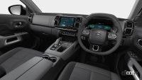 シトロエン初のPHEVモデル「C5 エアクロス SUV プラグインハイブリッド」は、モーター走行のみで65kmの走行が可能 - C5 AIRCROSS SUV PLUG-IN HYBRID_20210624_2